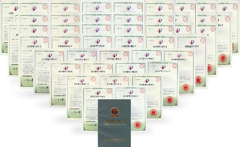 行业最多的51项专利技术