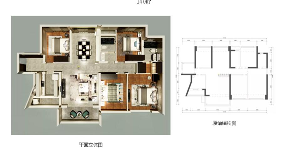 中海鹿丹名苑3栋D户型平面图