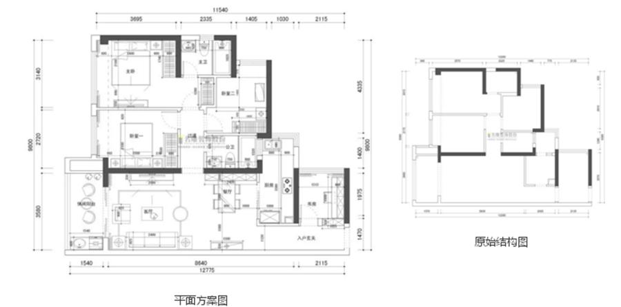 中海鹿丹名苑户型图